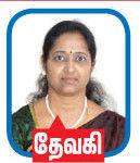 Dr Devaki V