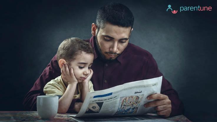 बच्चे में कैसे डालें न्यूजपेपर पढ़ने की आदत
