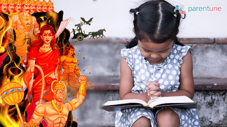 क्यों दिखाएँ अपने बच्चे को रामायण या महाभारत जैसी पौराणिक कथाएं