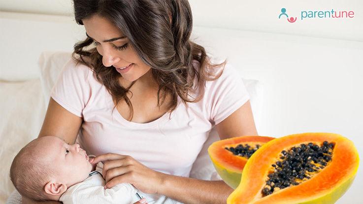 पपीता खाने के फायदे स्तनपान के दौरान
