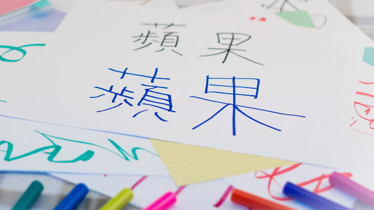 Chinese Language Day 2018 What Is The Significance Of This Day