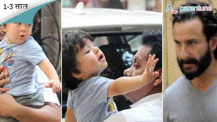 बच्चे के गुस्साने या चिल्लाने की स्थिति में आजमाएं ये 5 उपाय