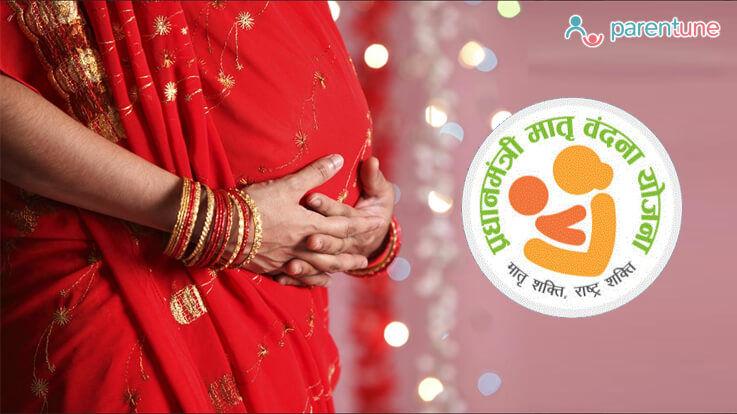 प्रधानमंत्री मातृ वंदना योजना Govts Maternity Benefit Program जानें कितना सफल और कितना असफल