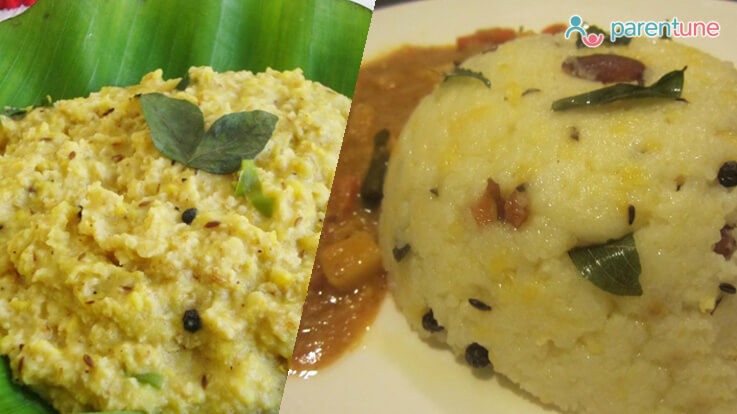 Pongal Recipes For You And Your Family